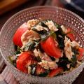 トマトとわかめの和風ツナマリネ【#簡単 #時短 #節約 #和えるだけ #あと一品 #栄養満点 #副菜】と「レシピ本一部無料公開の期限について」