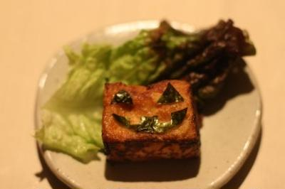 ハロウィン豆腐ステーキ