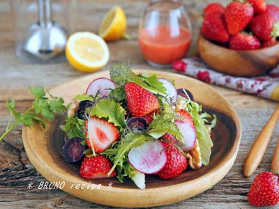 栃木のとちおとめの美肌サラダ