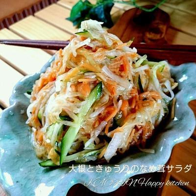 痩せ活サラダ❤大根ときゅうりのなめ茸ノンオイルサラダ