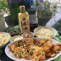 【ボーソー米油部】就任!サクサク天ぷらで米油を実感!
