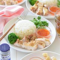 【タイ料理】炊飯器で作る『カオマンガイ』♡GABANコリアンダーで本格派♪スパイスアンバサダー