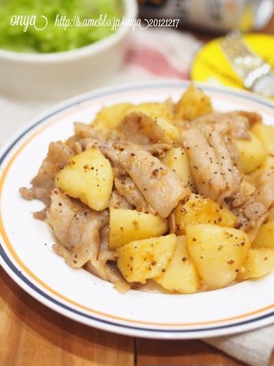 フライパンで10分!ご飯が進む♡はちみつとマスタードの豚ポテト《スタミナおかず・おつまみ》
