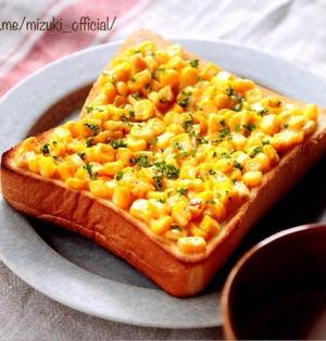 ♡朝食やおやつに♡コーンマヨトースト♡【#簡単#食パン#レシピ】