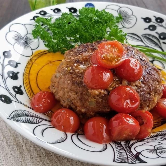 ビーフ100%♪【レシピ】ハンバーグ★チェリートマトソース