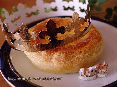 ガレットデロワ2014☆新年を祝うお菓子(簡単シンプル・詳しい手順つき)