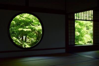 京都の源光庵で癒されてきました