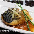 鯖の味噌煮❁甘すぎない母の味