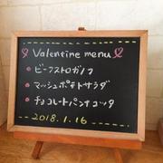 お料理教室☆さっそくレッスンレポ♪