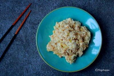 里芋と鶏の和風サラダ。