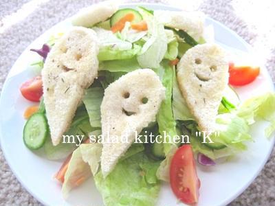 ハロウィンに♪おばけトーストサラダ
