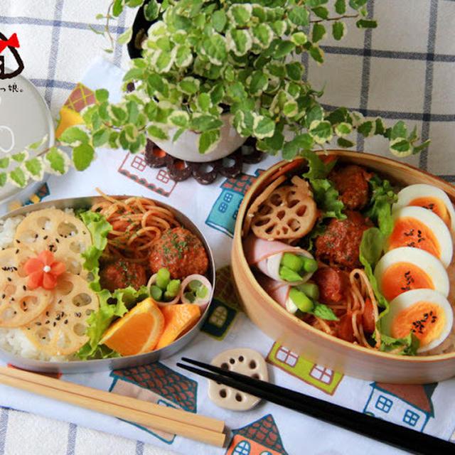 【親子弁】豆腐と人参でヘルシーミートボール弁当~Tofu&carrot meatball bento