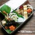 ぶりの照り焼き~パパのお弁当と。。濃厚ぶりてり by YUKImamaさん