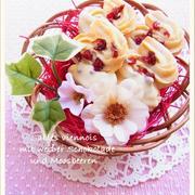 クランベリーとホワイトチョコレートのヴィエノワ by 庭乃桃さん