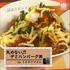 【動画レシピ】ハンバーグを丸めず時短!「デミハンバーグ丼」
