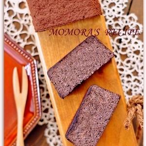 加熱時間込みで30分!簡単チョコレートのお菓子