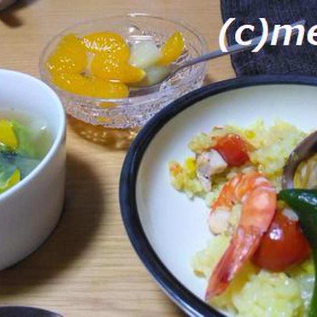 我が家のお気に入り料理 フライパンで魚介パエリア 最高に美味しいんです(#^.^#)