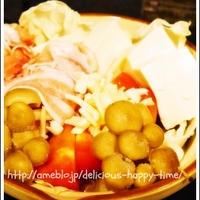 もつ鍋スープでトマト鍋