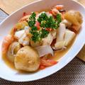 【レシピ】最強の食事。ほったらかしでできる本格地中海料理