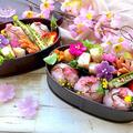 桜のおにぎりのお弁当