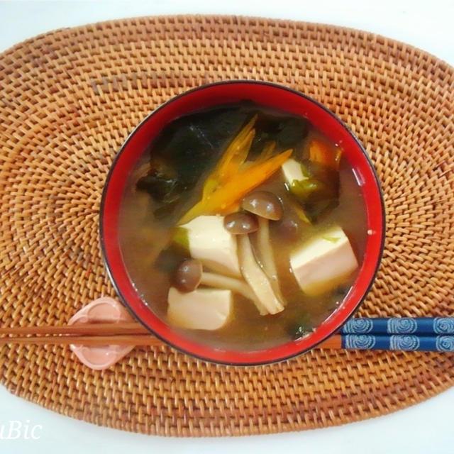【レシピ】ずぼら管理栄養士のむくみ改善薬膳味噌汁♪