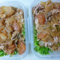 豚肉の♪トマトバジル炒め&簡単タコスで!お弁当