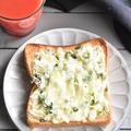 冷凍作り置きトースト~しらすとネギのとチーズトースト