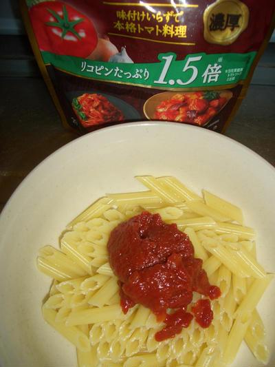 レシピブログ デルモンテ リコピンリッチトマトソースでパスタのお昼