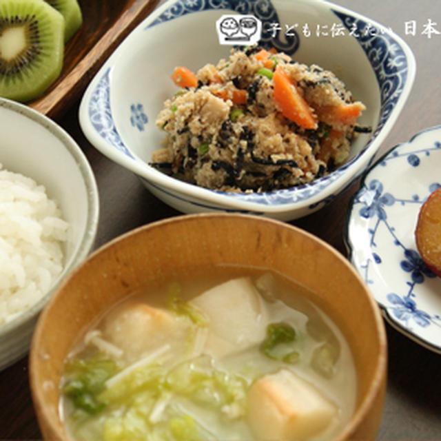 おから煮、さつま芋の甘煮、白菜たっぷり味噌汁で朝ごはん