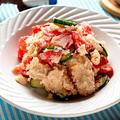 鶏胸肉とおからのトマトサラダ【簡単ヘルシーでダイエットにも】|レシピ・作り方