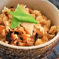 365日米レシピNo.85「春の五目ご飯」