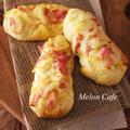 【簡単レシピ】ホットケーキミックスで簡単パン☆「甘くて満足♪たまねぎベーコンの簡単おそうざいパン」