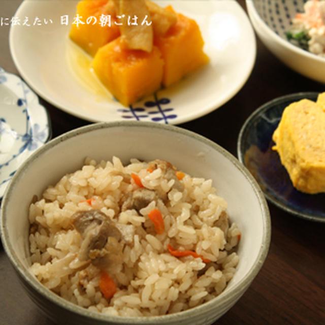 炊き込みご飯、南瓜の煮物、白菜のサラダ、白和えで朝ごはん