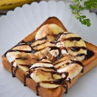 おやつパン|シナモンバナナマシュマロパン|スパイス大使