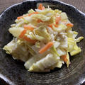 簡単白菜レシピ!白菜とえのきの柚子胡椒マヨ