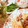 燻製牡蠣のパスタ・よもぎ餅