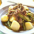 牛肉と里芋の生姜煮☆
