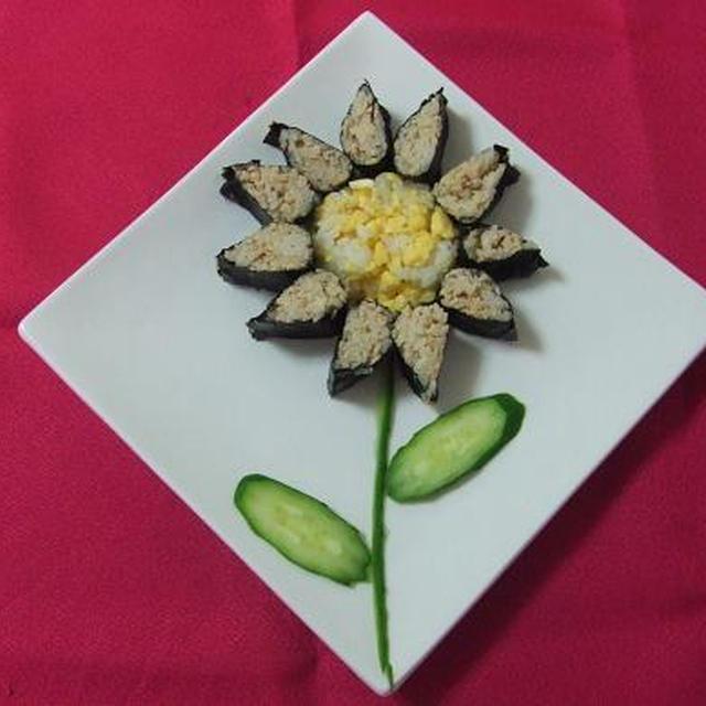 ひまわり寿司