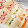 フルーツサンドイッチの作り方【フルーツとマスカルポーネが美味しい♪お店の味】 by HiroMaruさん