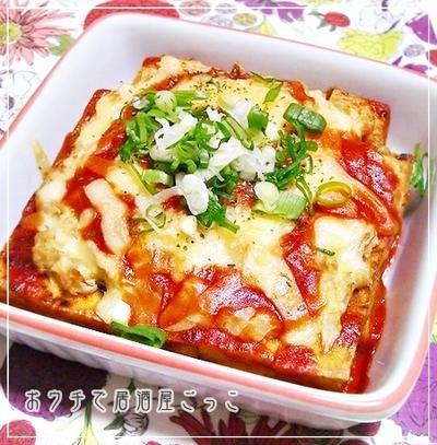 ★ツナオニオンの厚揚げピザ★