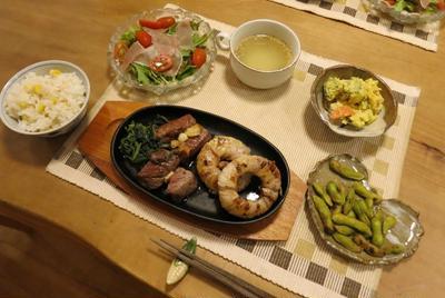 サイコロステーキ&オニオン豚ロールの晩ご飯 と フジバカマの花♪