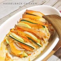 鶏ムネ肉で作る。カレー風味!ハッセルバック チキン