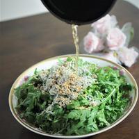 春菊の米油かけサラダ