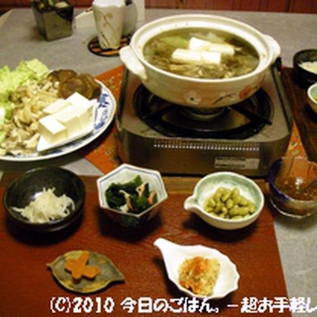 1/9の晩ごはん 昼間出かけてた日はお手軽きのこ湯豆腐鍋で(^_-)-☆