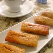 香ばし大豆粉のプチケーキ