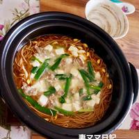 豚ニラあんかけ蕎麦♪ Spicy Pork & Chinese Chive Soba