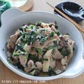 【レシピ】豚肉とニラのにんにく味噌炒め(疲労回復に!)と入学式やら色々と・・・