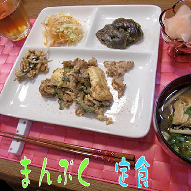 亜熱帯名古屋!食べ物もそういうスタイルで!ゴーヤを!定食♪ケーキつき♪