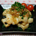 白身魚のから揚げ☆ピリ辛梅おろし和え by 杏さん