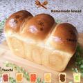 オブラートアート蜂蜜山型食パン ベンチと生地の収縮について